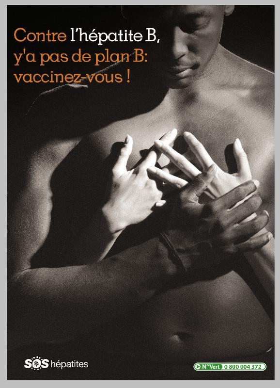 affichevaccinationadult