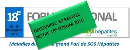 videos-forum-2016